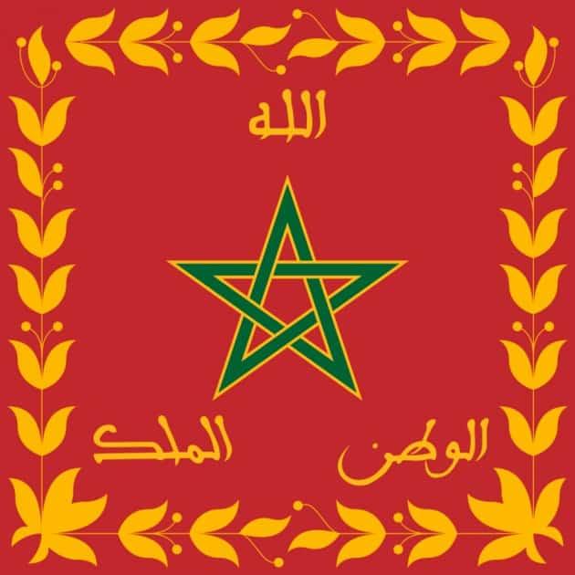 CN65FAR - Morocco 2021