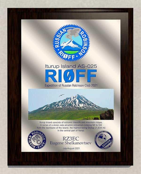 RI0FF - Iturup / Sakhalin Island