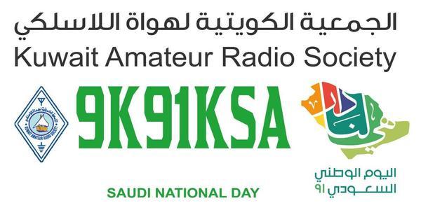 9K91KSA - Kuwait - SES