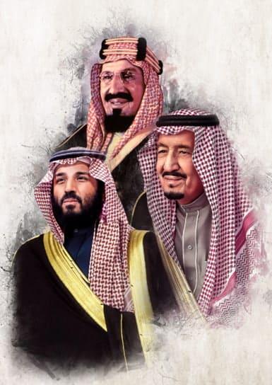 HZ91ND - 7Z91ND - 8Z91ND - Saudi Arabia